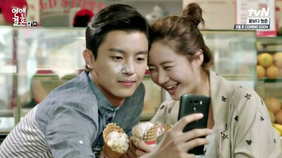 Watch marriage not dating ep 5