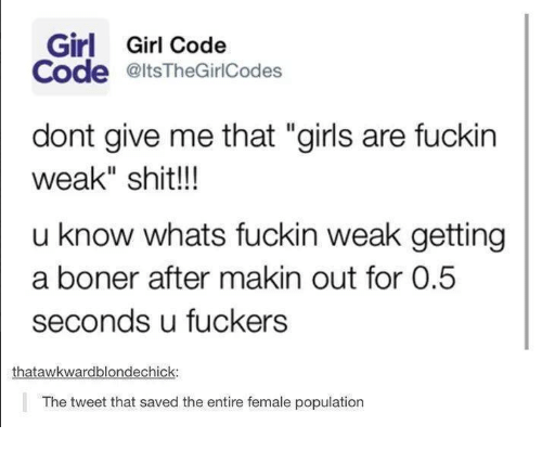 The girls code